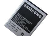 三星Note3原装电池N9006 手机电