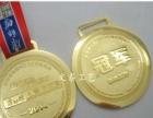 阳江徽章厂,阳江定制公司奖牌,企业周年纪念章