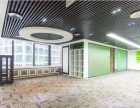 开发商低价招租 中安盛业的厦 200平精装修 可注册