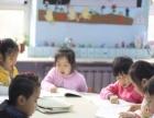 天津大方学堂国学幼儿园北辰寄宿班红桥走读班招生中