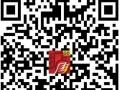 广东南湖国际旅行社有限责任公司
