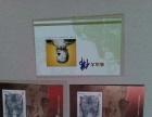 80猴票大师杰作盛世金猴纪念币加乐山大佛千年纪念邮票出售
