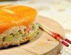 缘喜寿司加盟