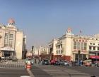 小米手机天津大港第三方客户维修中心