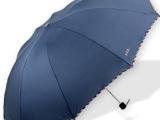 天堂伞晴雨伞超大商务伞防晒紫外线定制广告伞定制印logo