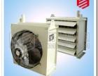 SEMEM XQ型工业蒸汽暖风机