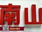 深圳公司logo设计制作