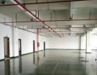 寮步石龙坑独门独院3000平米带装修好厂房出租