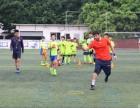 东莞青少年足球训练营