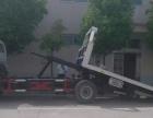 一拖二清障车,道路救援车,平板拖车厂家在哪