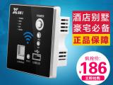 墙壁式无线路由器 酒店3G无线AP别墅家装必备USB充电插座wi