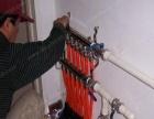 阳光暖通地暖维修,地暖水管维修,地暖打压,不修好不收费