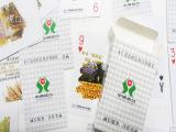 厂家专业印刷定制生产扑克 广告扑克牌促销 礼品广告扑克