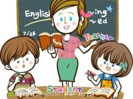 嘉定江桥万达广场附近学习英语,就到鹤旋路2号山木培训