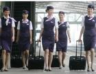 成都机电工程学校-东方航空公司人才定制班 进航空公司