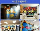 专业墙绘彩绘手绘涂鸦3D画幼儿园墙绘喷画文化墙广告彩绘