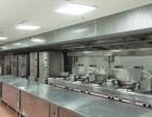 广州中西式餐厅厨房排烟设计厨房设备餐厅通风排气工程