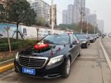 武汉婚车 新款路虎 S奔驰7系宝马 奥迪A6L车队