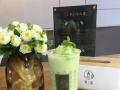 【梵茶】10平米开店 特许加盟 小投资创业