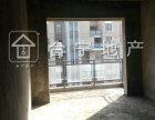 万达广场旁 现房出售 只需7600/香桂园