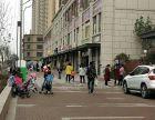 城南,十字路口,曲江六号秋林超市,纯一层,母婴店