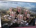 永康锦苑 龙湾交通枢纽中心 124平阳光家园