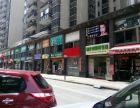 佛山大道北东海国际 商业街商铺 50.07平米