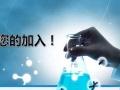 杭州基因检测代理加盟加盟费是多少
