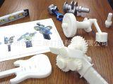 3d打印,3d打印服务,产品打样,模型制作