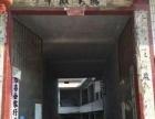 出租安顺周边2000平米厂房1元/月