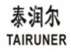 泰润尔净水器加盟