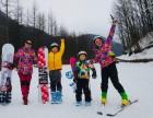 寒假冬令营探索者神农架滑雪技能培训班火热招生在