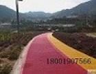 上海誉臻公司生产透水地坪材料厂家