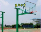移动式篮球架 固定式篮球架 各种配件 各种篮板 篮球架更换