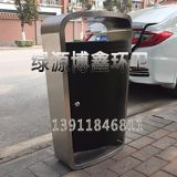 绿源LY3093不锈钢户外垃圾桶