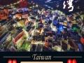 台湾游,迪拜游,韩国游