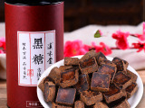 方块黑糖 云南土法熬制红糖纯正手工红糖片