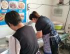 怎么做出好喝的单县羊肉汤沧州羊汤培训