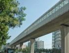 北苑东路店铺转让,地处繁华地带,交通便利