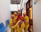 安阳哲润传媒承接开业策划,奠基仪式,开工仪式策划