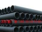 山西钢带波纹管厂生产太原波纹管钢带波纹管