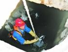 江夏区清理化粪池地窖窖井集水井清掏