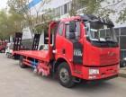解放J6挖机平板运输车厂家直销 可分期