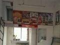 龙凤厂前大家乐旁 商业街卖场 29平米