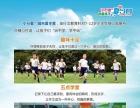 东莞较实惠的城市夏令营,5天低至980元