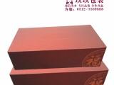 定制广告纸巾盒/抽纸巾定做广告抽纸盒/定做盒抽