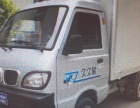 久久星电动厢货冷藏车加盟加盟 电动车