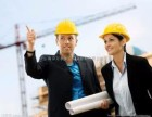 广州越秀区有哪家二级建造师培训机构教学质量好