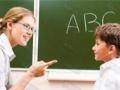 家教老师,经验丰富:高中家教、初中家教
