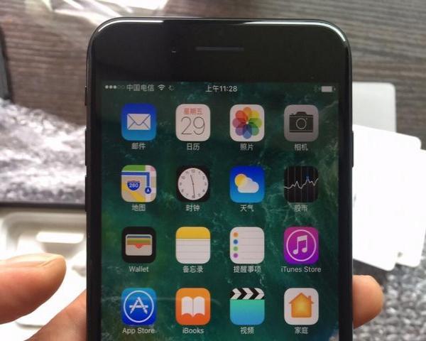 iphone7p便宜转卖了